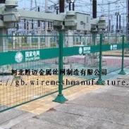 河北胜迈国家电网变电所围网图片