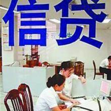 推荐宁波信用贷款宁波民间贷款宁波无抵押贷款