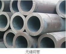 供应石油管道过丝扣加硬 石油管道过丝扣加硬供应商石油管道过丝扣加硬厂家