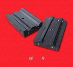 供应H13模具硬化技术 H13模具硬化技术厂家 H13模具硬化技术公司