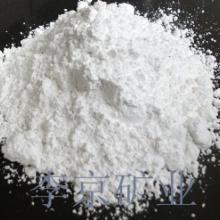 供应化妆品级滑石粉