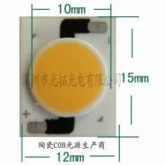 7w陶瓷cob平面光源选深圳光拓光电图片