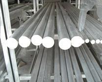供应铝条 导电用铝杆、铝条 铝排