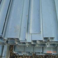 供应36槽钢 镀锌槽钢 不锈槽钢 槽钢专卖