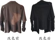 染衣服颜料,用什么可以染衣服染衣服颜料用什么可以染衣服