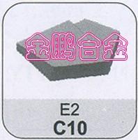 供应钨钢刀粒E210 E211 E213焊接硬质合金刀头、刀片图片