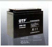 otp蓄电池otp蓄电池报价otp蓄电池价格otp电池直销