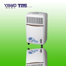 供应空调扇 冷热风扇 空调扇工作原理  空调扇价格