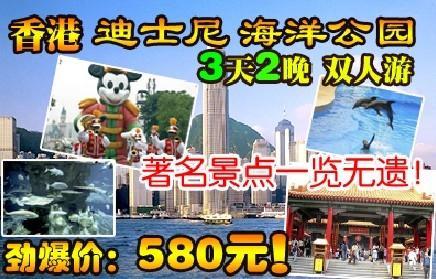 香港迪士尼香港迪士尼香港迪士尼香港迪士尼