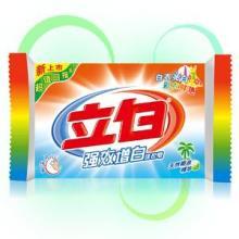 供应立白强效增白皂批发
