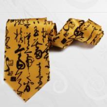 供应北京领带/订做领带/领带加工/136