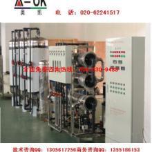 供应高效能离子交换设备,钠离子交换设备,水处理设备