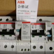 S261ABB小型断路器图片