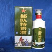 部队特供15年陈粮图片
