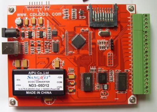 厂家直销 USB0816数据采集卡 16位 正负10V 8通道差分输入