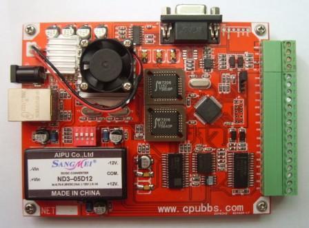 NET0816以太网数据采集卡 16位 8通道 正负10V量程 网络数据采集卡 网口数据采集卡