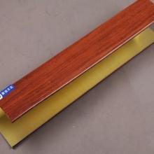 供应木纹铝方通木纹U槽方通批发