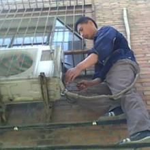 B爱德龙空调服务热线(爱德龙空调客服电话)北京爱德龙空调售后电话批发