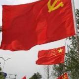 供应商洛旗帜厂家
