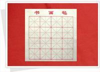 供应北京书画毡/纯白书画毡/书画毛毡/毛笔字专用毡