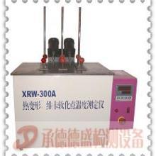 供应XRW-A热变形测定仪维卡软化点XRWA热变形测定仪维卡软化点