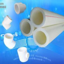 供应PPR管与铝塑管区别