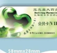 供应哈尔滨异形卡批发价格,哈尔滨异形卡生产厂家找佳合信科技