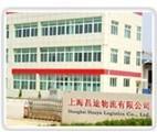 供应上海至哈密专线物流/上海至哈密物流公司/上海到哈密物流电话批发