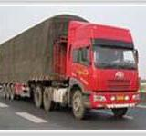供应上海至佳木斯运输专线,上海到佳木斯运输公司,上海到佳木斯配货