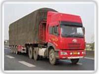 供应上海至兰州货运专线,上海到兰州货运公司,上海到兰州搬家公司图片