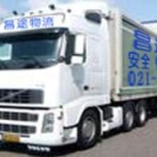 供应上海至泰安货运专线,上海到泰安货运公司,上海到泰安搬家公司 上海至泰安物流专线批发