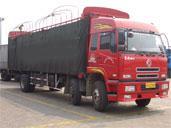 合肥货运公司