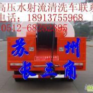 苏州常熟市梅李镇专业抽粪化粪池清图片