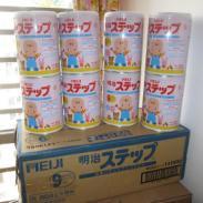 吉林明治奶粉批发价格经销商直销图片