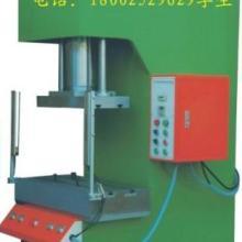 供应单柱油压机