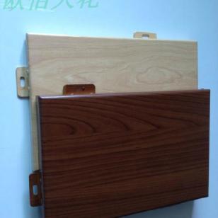 木纹铝板图片