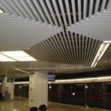 供应挂片铝方通;挂片铝方通吊顶/效果图;造型挂片铝方通/供应商/报价