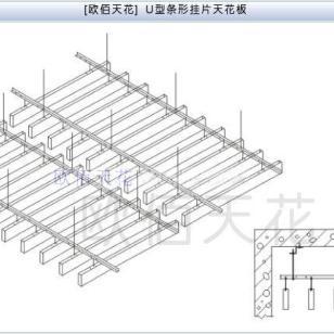 重庆铝方通吊顶批发图片