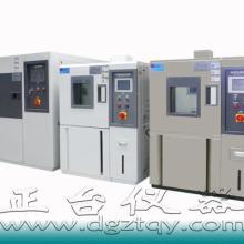 供应试验设备,恒温恒湿实验机,高低温实验机生产批发