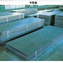 供应普碳板,专业供应Q235是普中板普碳板Q235是普中板