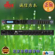 供应260音频处理器美国DBX周边