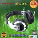 先锋HDJ2000耳机图片