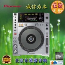 供应先锋CDJ850打碟机