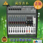 百灵达PMP1000有源调音台图片