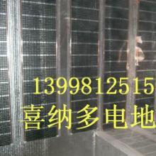 供应辽宁韩国喜纳多发热电缆 韩国喜纳多发热电缆电地热安装