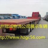 杭州到全国货物运输回程货车调配