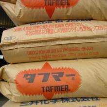 长期供应POE塑胶原料改性PP-美国杜邦POE 美国陶氏POE 批发