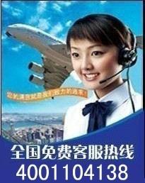 沈阳志高空调维修厂VS家图片/沈阳志高空调维修厂VS家样板图 (1)