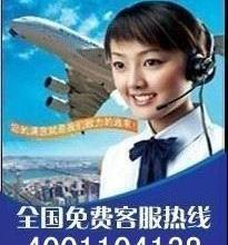 沈阳志高空调维修厂VS家价格表