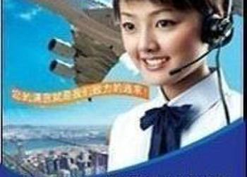 沈阳志高空调维修厂VS家图片